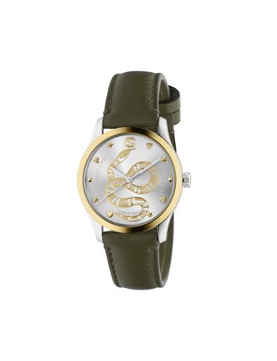 Gucci Unisex G-TIMELESS Silver Dial Green Leather Watch. YA1264139