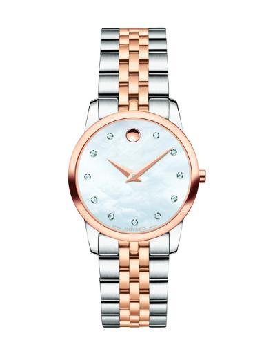 Movado Women's Museum Classic White Mother of Pearl Dial 2 Tone Bracelet Watch. 607077